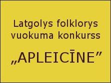 apleicine